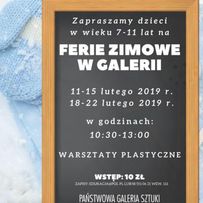 Ferie zimowe<br> w Galerii 2019 r.