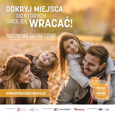 Weekend za pół ceny w Państwowej Galerii Sztuki w Sopocie